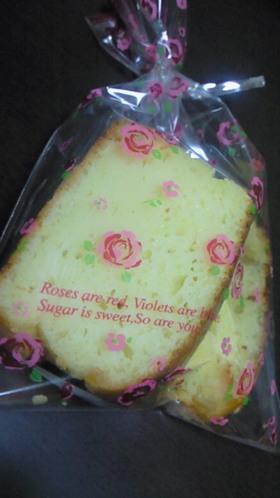 バター・油不使用!レモンチーズケーキ