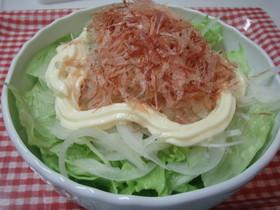 簡単♪新玉ねぎとレタスの和風サラダ