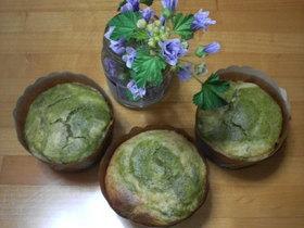 トースター★抹茶きなこカップケーキ
