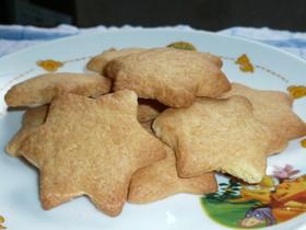 ホットケーキミックスでさくっと♪クッキー