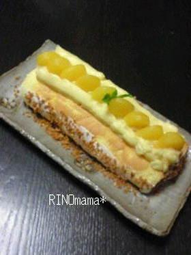 米粉のマロールケーキ