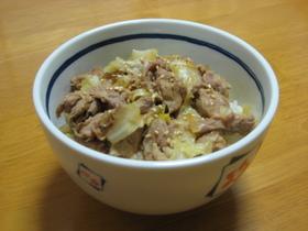 豚肉とキャベツのくたくた丼