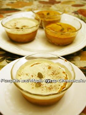 カボチャとメープルシロップのチーズケーキ