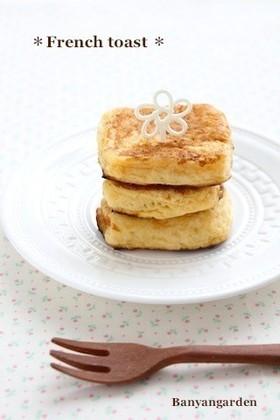 離乳食❤後期&完了期*フレンチトースト*バター不使用