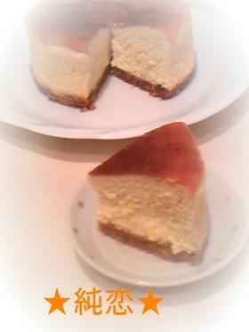 ふんわり濃厚♪ベイクドチーズケーキ