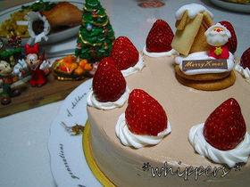 初めてさんのクリスマスケーキ