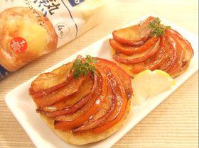 フレンチトースト柿と林檎のタルト仕立て