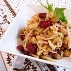 食物繊維たっぷり♪切干大根とお豆のサラダ