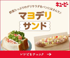 まるごとキャベツとベーコンの焼きサラダのつくれぽ [クックパッド] 簡単おいしいみんなのレシピが249万品