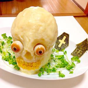存在感No.1!スカルのポテトサラダ