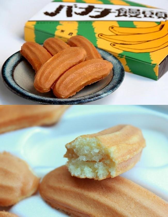 饅頭 バナナ 草木饅頭 総本家