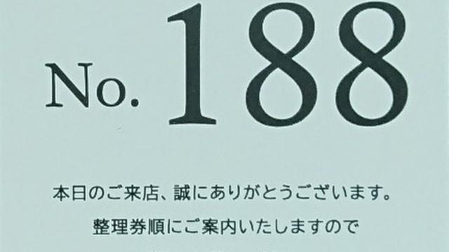5f967cf51ecd7e25d0c80a8f26699c13