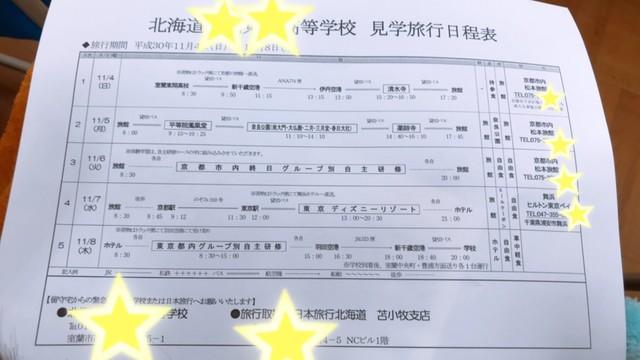A3765edc029dde9c48e89ea1359a3841