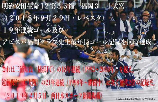 暴力団ニュース事件簿