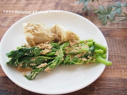 ぬか漬けにおすすめの春野菜。 , みかん酵母のぬか床一年生でぬか漬け生活