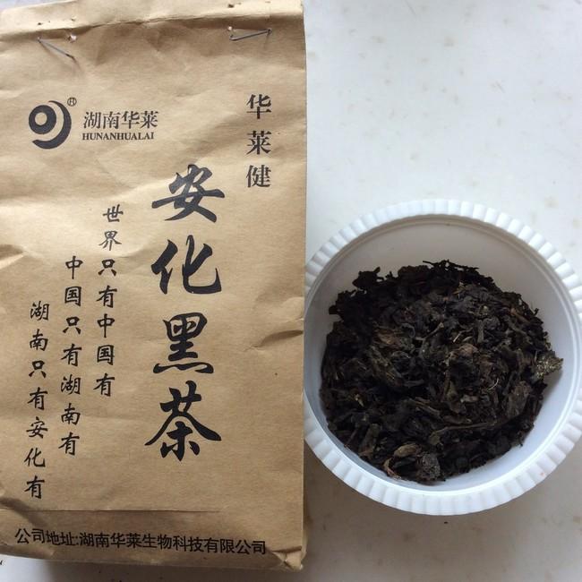 安化黒茶(黒茶) - おもしろそ...