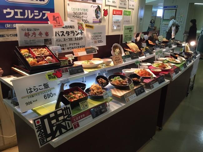 食堂 都庁 一般利用可能な都庁食堂で和食モーニング!朝限定で300円台は凄すぎる・・・