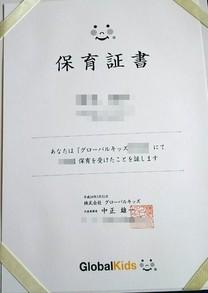 D23c2000ba5af7b896afd80685bf0e59