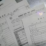 Ec8c982b6dc8cdfdf50a9ac3253284d1