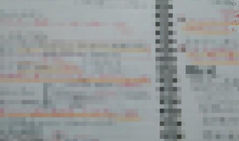 1187f1cc0fa9915587a8f8ce8df066e6