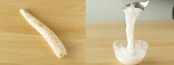 山芋 違い 自然薯