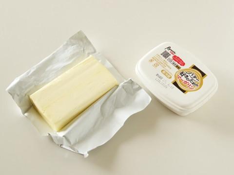 マーガリン 代わり に バター の