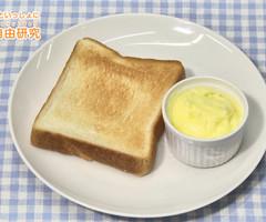 おうちでバターを作ろう! 〜vol.1〜