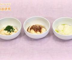 豆腐をおうちで作ってみよう! ~vol.6~