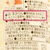 144d234fccfde7f173f37ae0a11f4f82?u=1560274&p=1464675367