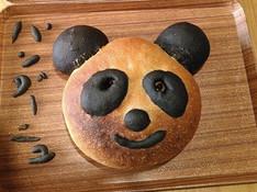 料理レッスン写真 - 夏休み「親子レッスン」親子で作るパンダのカンパーニュ♥竹炭パウダー使用