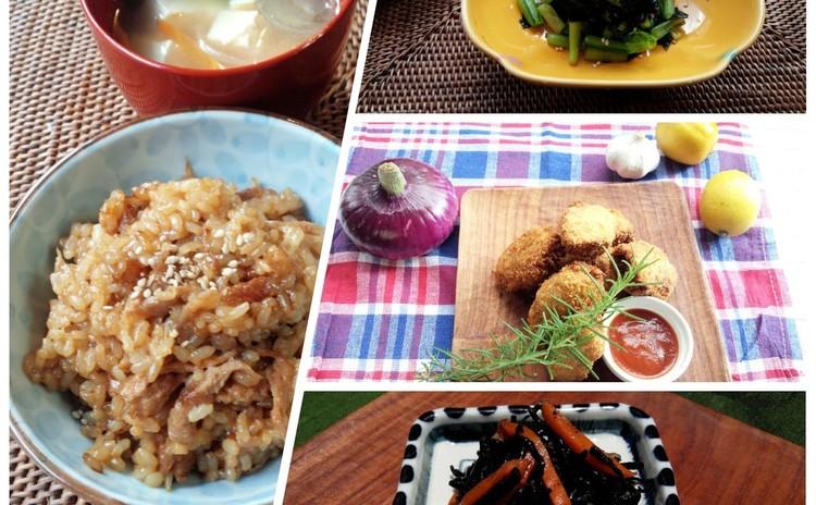 こんなに簡単!美味しく健康♪もっちり玄米♪ひじき、青菜は毎日の健康食卓