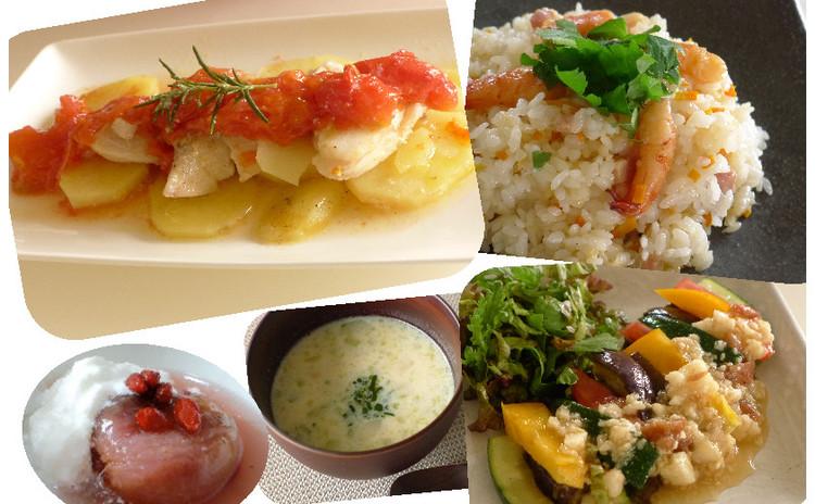 タラのレンジ蒸し・海老ピラフ!旬野菜とお魚を使ってカンタン洋食!