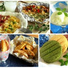 【夏の親子2組限定レッスン】親子で1枚ずつ4種の味のハーフ&ハーフピザ