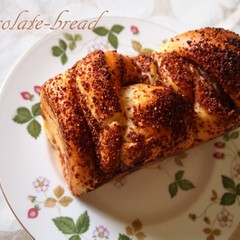 ランチ付♡チョコレートマーブル食パン&たっぷり野菜メイソンジャーサラダ
