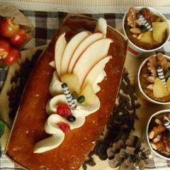 キャラメルアップルバターケーキ&アップルティーカップ