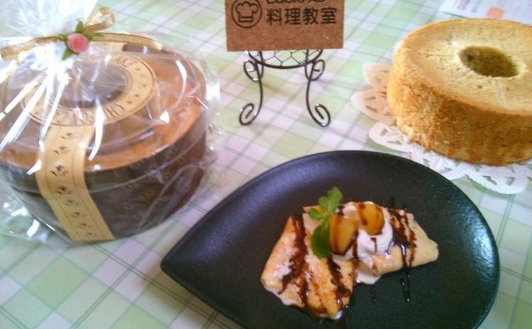 秋の夜長にピッタリのデザート 紅茶のシフォンケーキとマロンのクレープ