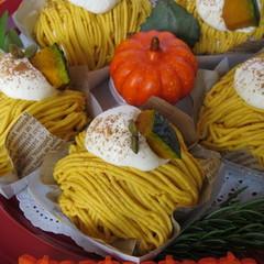 お洒落にハロウィン♪ポティロン・モン・ジョーヌ~かぼちゃのモンブラン~