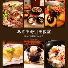 【和食コース】土鍋で鯛めし&手毬寿司&煮物&だし巻卵&味噌汁&デザート