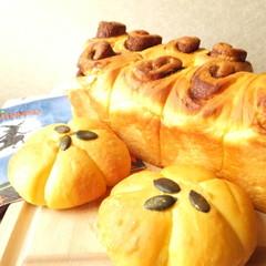 【金土追加】パンプキン生地でパン2種類☆ロール&シナモンレーズンロール