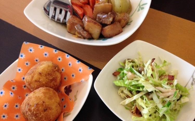イタリアの有名なスナック、アランチーニ&お野菜たっぷりサラダとメイン