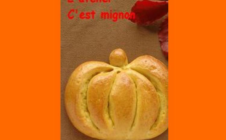 しっとり♪大きなかぼちゃの形のパンプキンブレッドとハロウィンミニバンズ