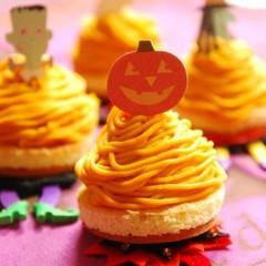 10月限定!かぼちゃメニューでハロウィンパーティ!