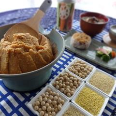 山形の生麹‣宮城の豆・岩手の雑穀で、美味しい雑穀味噌を作りましょう~♡