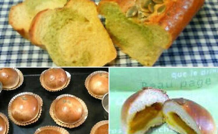 ハロウィン&恋愛運UP!  カボチャあんパン&カボチャ食パン