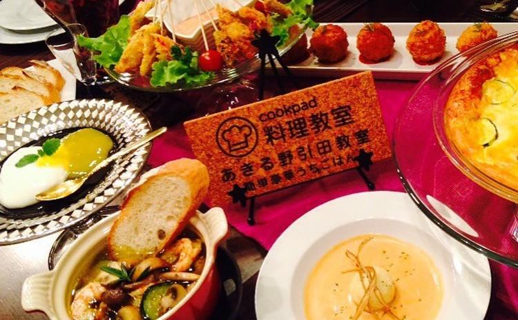 ホームパーティー・女子会・誕生日会で人気【おもてなし料理】を簡単調理♪