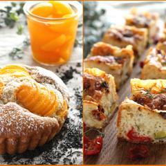ボウルひとつで生地作り!イースト菓子ミルクティーアプリコットと食事パン