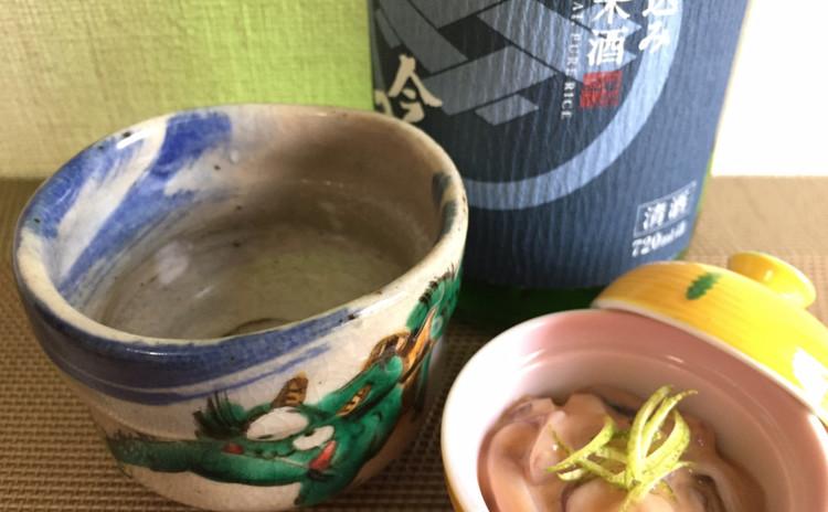 純米酒とイカの塩辛!日本酒も美味しい秋〜じっくり味わう酒と肴。
