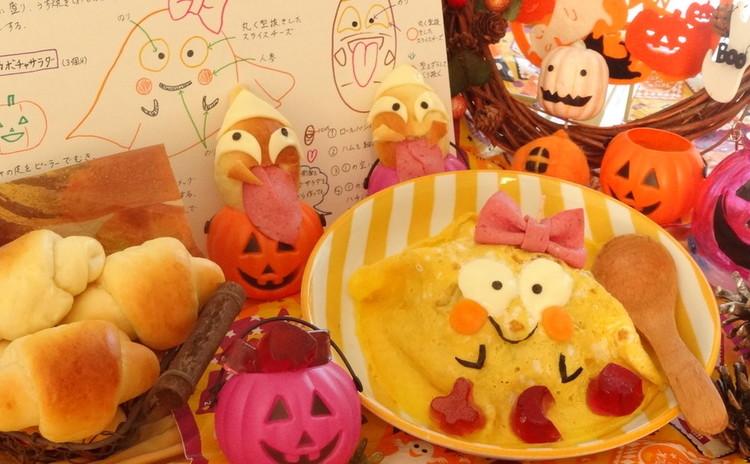 【親子の行事レッスン】ゴースト料理でハロウィンパーティを盛り上げよう♪