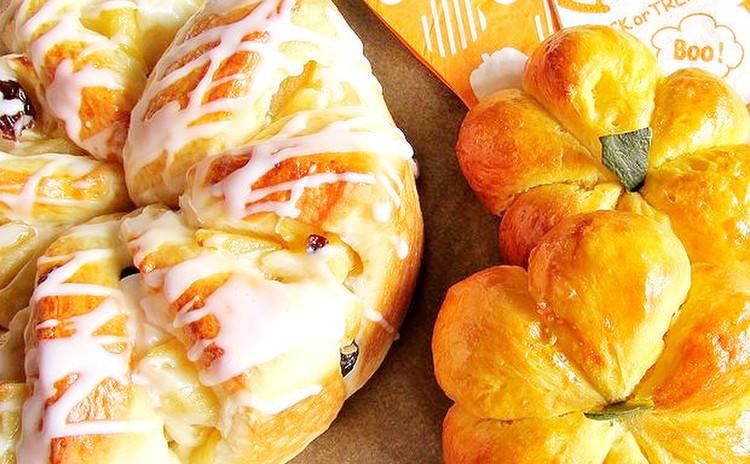 林檎とカボチャ!ハロウィンのパンを2種作ります♡<お土産付きレッスン>