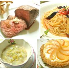 ローストビーフ☆白菜のクリーム煮☆揚げナスとトマトのパスタ&パイ